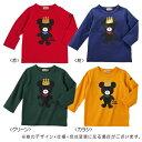 【ミキハウス】キングくん☆長袖Tシャツ(100cm・110cm)(カーキ 新色)