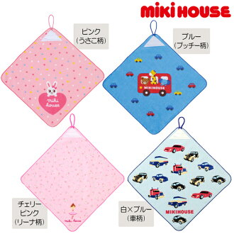 (New products) Miki House Pucci & follow-on Hisako ♪ with loop towel