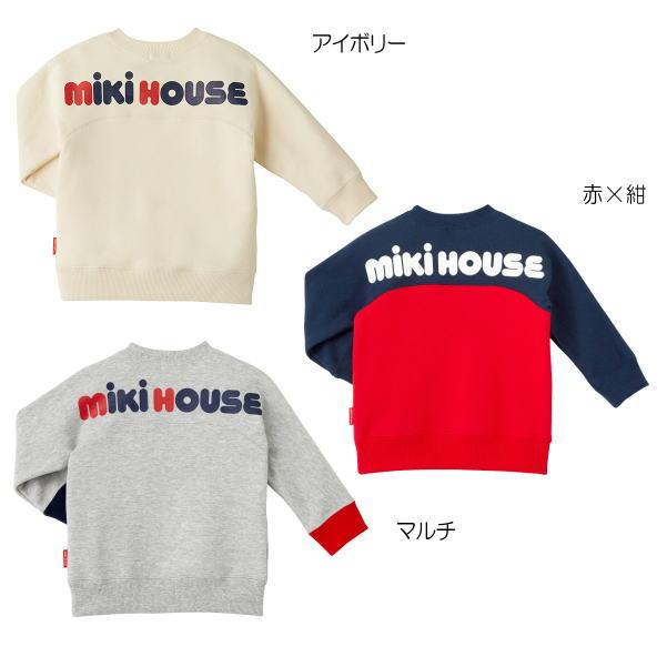 【ミキハウス】mikihouseロゴプリント☆トレーナー(80cm-130cm)