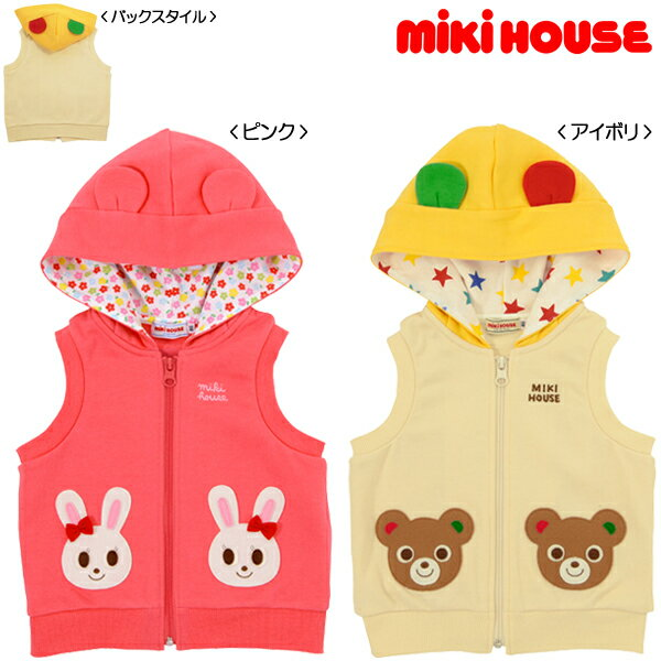 ☆ mikihouse ★ Puccini & follow-on Misako with hood best (80・90)