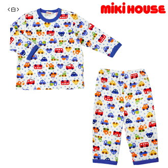 Work the Miki House car ☆ Pajamas (80-110)
