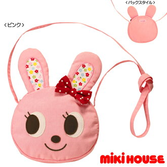 Miki House follow-on Hisako face ♪ shoulder bag
