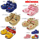 Recommended (fs2gm;)! ★Miki house ★ one point double rale ☆ baby sandals (12-15)
