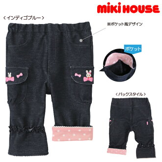 fs3gm ☆ mikihouse ★ follow-on Hisako ♪ stretch pants with side pocket (80 / 90)