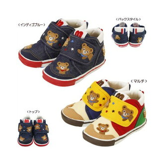 ★ coloring book Hello! Puccini ☆ second shoes (12.5 - 16 cm)