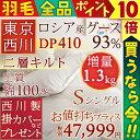 P10倍&エントリP10倍&1400円クーポン★10/22 ...