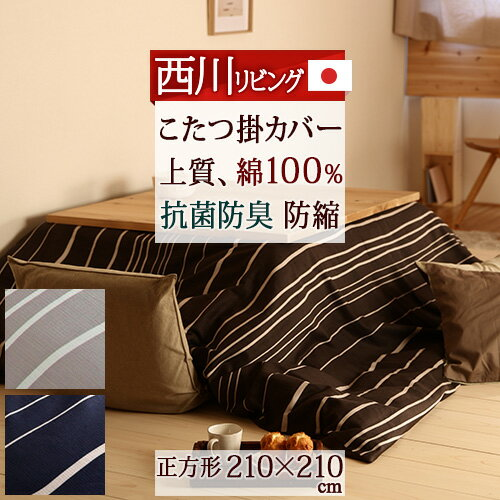 割引600円クーポン★11/19 11:59迄 ...の商品画像