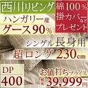 割引1400円クーポン★12/21 11:59迄 [掛カバー...