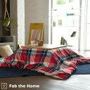 全品P5倍★3/20 9:59迄 Fab the Home~Daystarデイスター~ こたつ布団カバー/正方形200×200cm