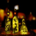 AGPtekワインボトルライト コルク型 3個セット ナイトライト パーティー クリスマス用 結婚式用 パーティー用 DIY飾り用 電子内蔵(電球色)