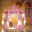 ODOLAND 【進化版】子供テント プリンセス城型 可愛いピンク色で、幻部屋で女の子が大好き 安装簡単 収納バック付き お嬢様の華麗舞台 おやごっこゲム 誕生日プレゼント 3-8歳