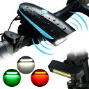 AGPTEK 400ルーメンLED COBヘッドライト+テールライト ホーン機能付き 軽量 USB充電式 防水 日本語取扱説明書