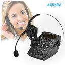 AGPtek 電話機ヘッドセット コールセンター用ヘッドセット(電話付き)大買い得!!電話headset ノイズキャンセリング