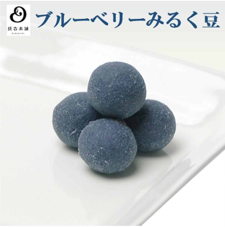 \豆菓子 ギフト/豆菓子専門店「豆吉本舗」のブル...の商品画像