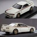 【お取り寄せ品】【ホビージャパン】 ニッサン スカイライン GT-R R32 ニスモ S-Tune ホワイト 1/43 PM4326W