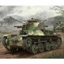 【予約商品】【ドラゴン】 WW.II 日本帝国陸軍 四式軽戦車 ケヌ 1/35 プラモデルキット DR6854