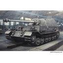 【予約商品】【ワールドオブタンクス】 【再入荷】ワールドオブタンクス/ ドイツ 駆逐戦車 フェルディナント 1/35 プラモデルキット WOT39507
