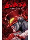 【予約商品】【フェーズシックス】 【日本語版アメコミ】REDMAN レッドマン vol.1 怪獣ハンター編