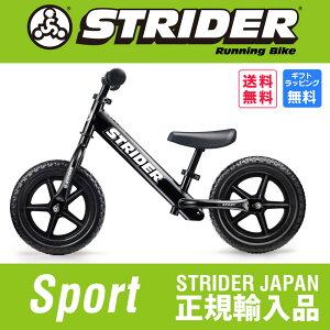 スポーツ ブラック ライダー ランニング ストライダージャパン ショップ