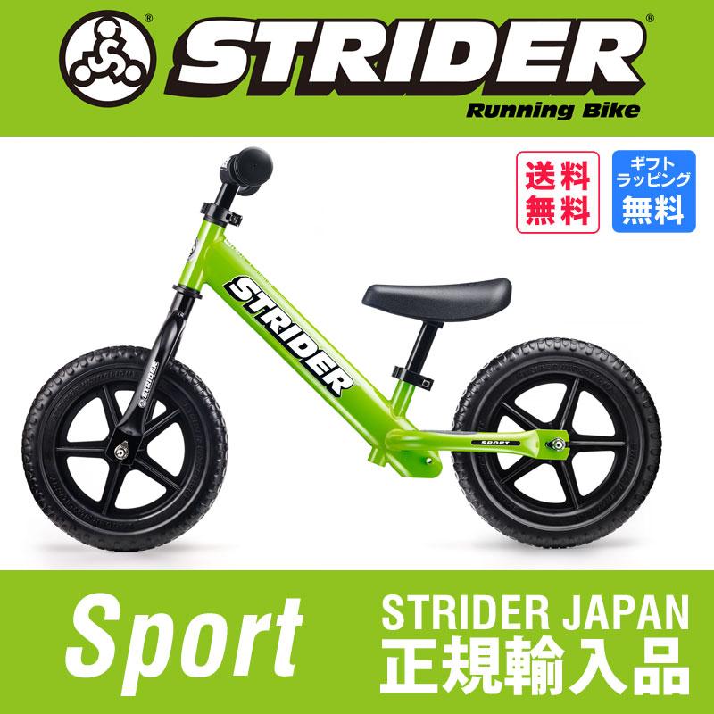 STRIDER :スポーツモデル《グリーン》ストライダー正規品 STRIDER ランニング…...:mamegyorai:10014324