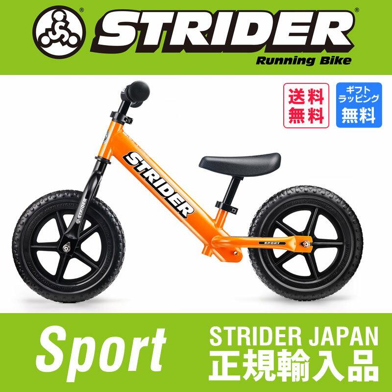 STRIDER :スポーツモデル《オレンジ》ストライダー正規品 STRIDER ランニング…...:mamegyorai:10014326