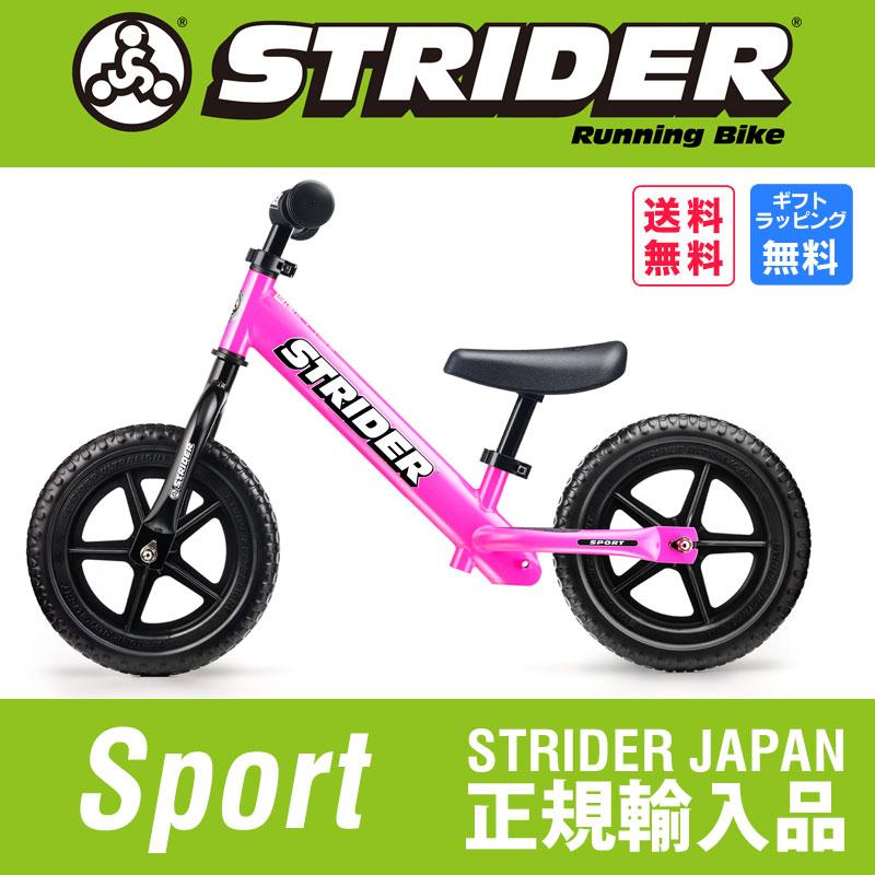 STRIDER :スポーツモデル《ピンク》ストライダー正規品 STRIDER ランニングバ…...:mamegyorai:10014327