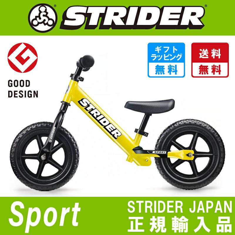 STRIDER :スポーツモデル《イエロー》ストライダー正規品 STRIDER ランニング…...:mamegyorai:10014325