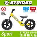 スポーツ イエロー ライダー ランニング ストライダージャパン ショップ