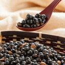 森田農場 黒豆茶 健康セット 北海道産 2種 150g 各2個