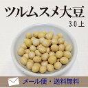 蔬菜, 蘑菇 - 【 28
