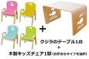 MAMENCHI サイズ大き目な子供用木製テーブルクジラ ナチュラル1台と木製チェアカラー1台のセット(椅子はイルカ・クジラ・アシカのカラーから1脚お選びください。 テーブルセット子供机 ファースト家具 学習デスク 木製テーブル 机 幼児机 キッズテーブル