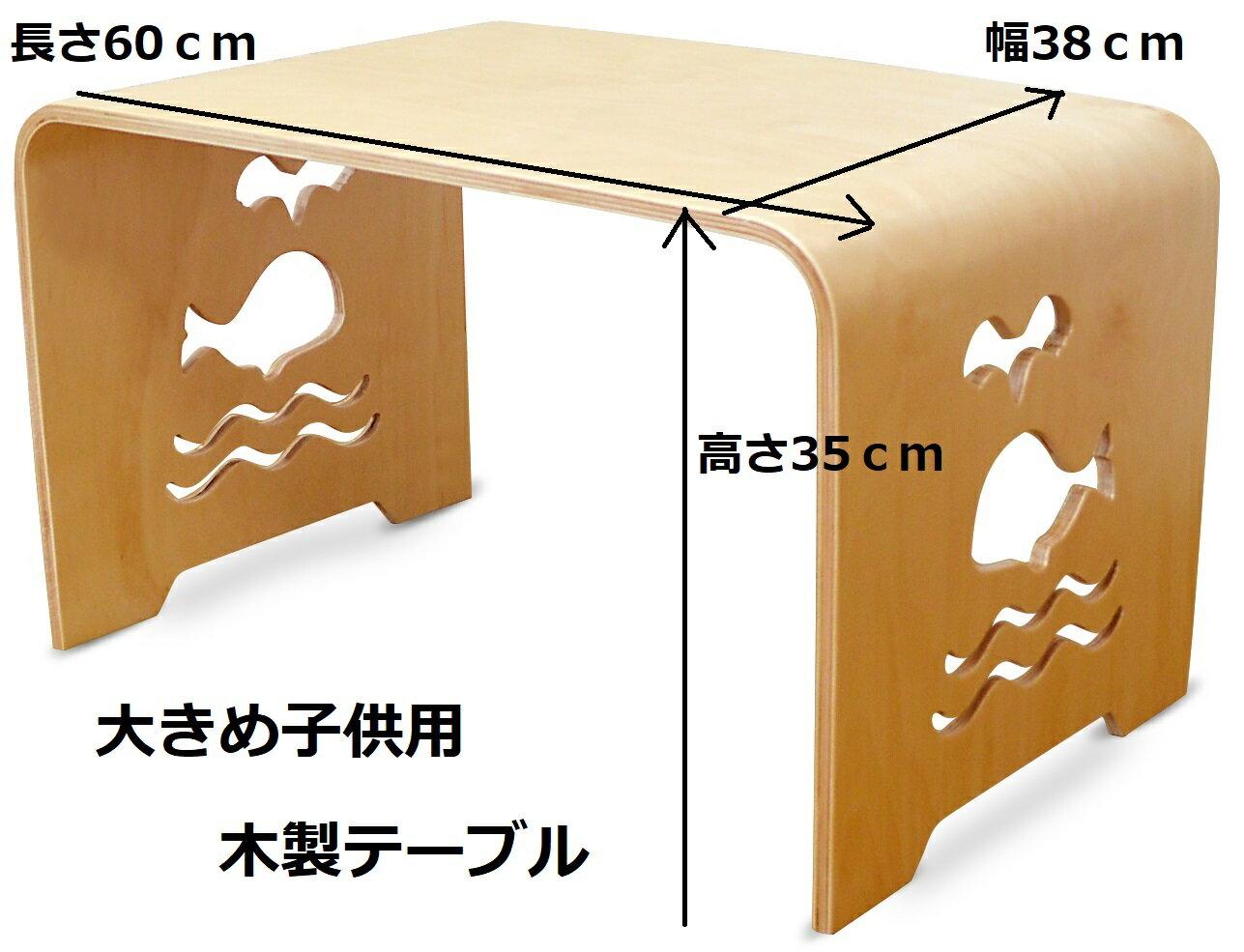 MAMENCHI サイズ大き目な子供用木製テー...の紹介画像2
