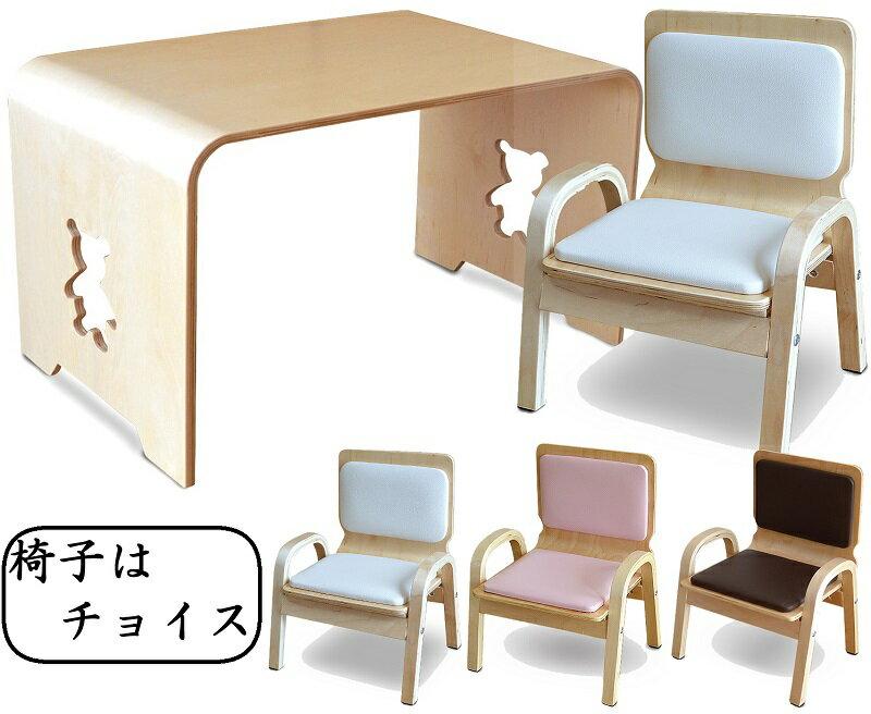 MAMENCHI 子供用木製テーブル