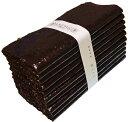 国産(篠島特産)の海苔 黒海苔(生海苔)100枚入 化粧箱なし送料込み・切手で発送します。代引きでの発送をお断りいたしております。