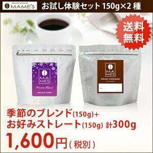 マメーズ コーヒー