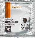 【送料無料】60mmレギュラーカフェポッド ブラジル ブレンド 150個入り| マメーズ焙煎工房(レギュラーコーヒー/カフェポッド/60mm)