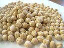 1 kg of 23, Heisei yearly output chick bean (gal van dzo) from U.S.A. case [product postage distinction for exclusive use of courier service]