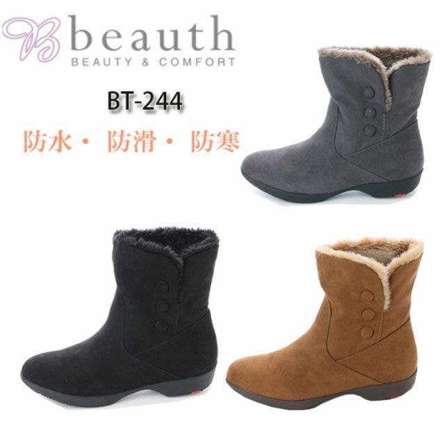 ビュース ブーツ Beauth BT244 スノ...の商品画像