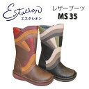 【送料無料】エスタシオン 靴 ブーツ MS35 ESTACION 本革 レザー コンフォート パッチワーク コンビニ受取対応商品
