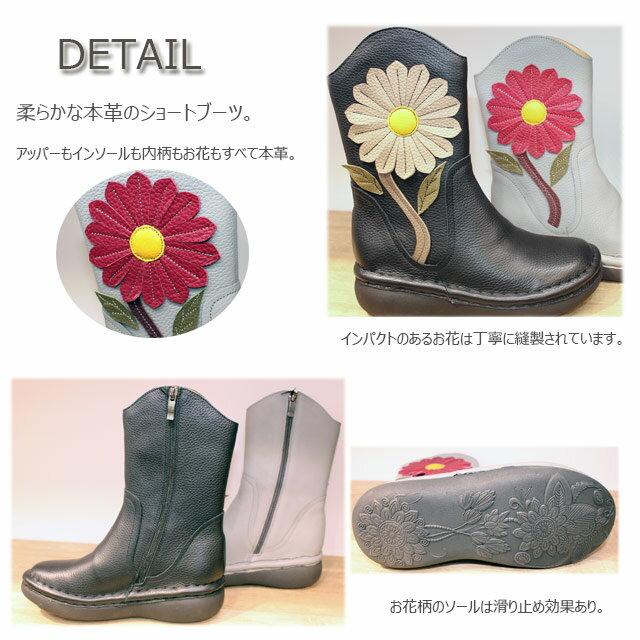 送料無料 エスタシオン ブーツ 本革 レザー ...の紹介画像2
