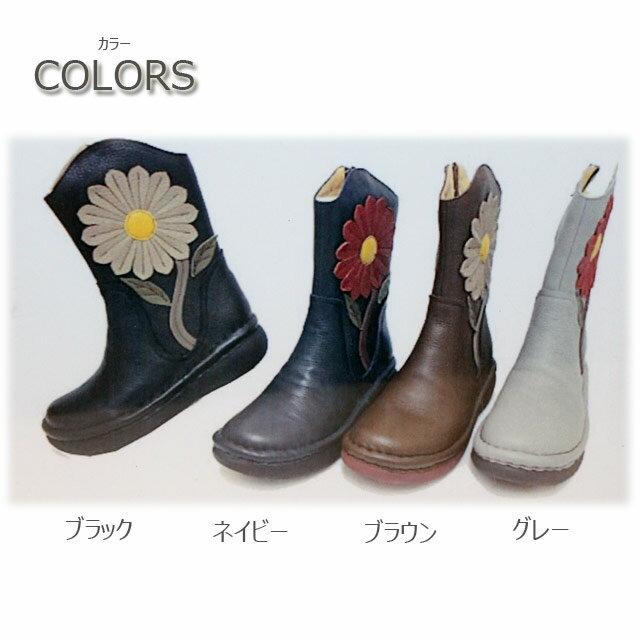 送料無料 エスタシオン ブーツ 本革 レザー ...の紹介画像3