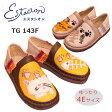 【送料無料】エスタシオン ESTACION TG143F 本革 カジュアル 猫 モチーフ 手作り イエロー アイボリー 02P09Jul16