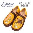 【送料無料】エスタシオン ESTACION TG158 本革 カジュアル 犬 モチーフ 手作り イエロー 02P09Jul16