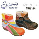 【送料無料】エスタシオン 靴 ブーツ TKG114 ESTACION カジュアルシューズ 本革 レザー コンフォート