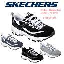送料無料 話題の商品 SKECHERS スケッチャーズ レディース 靴 スニーカー 11930 11936 D'Lites 軽量 高反発 ランニング スポーツ コンビニ受取対応商品