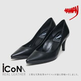 【 MAMIAN iCoN 】BASIC 70 P ( 17653 )【 本革アイコン 】【あす楽対応】