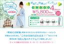 【送料無料】 マタニティ初めて4点セット 産後授乳 ブラトッ...