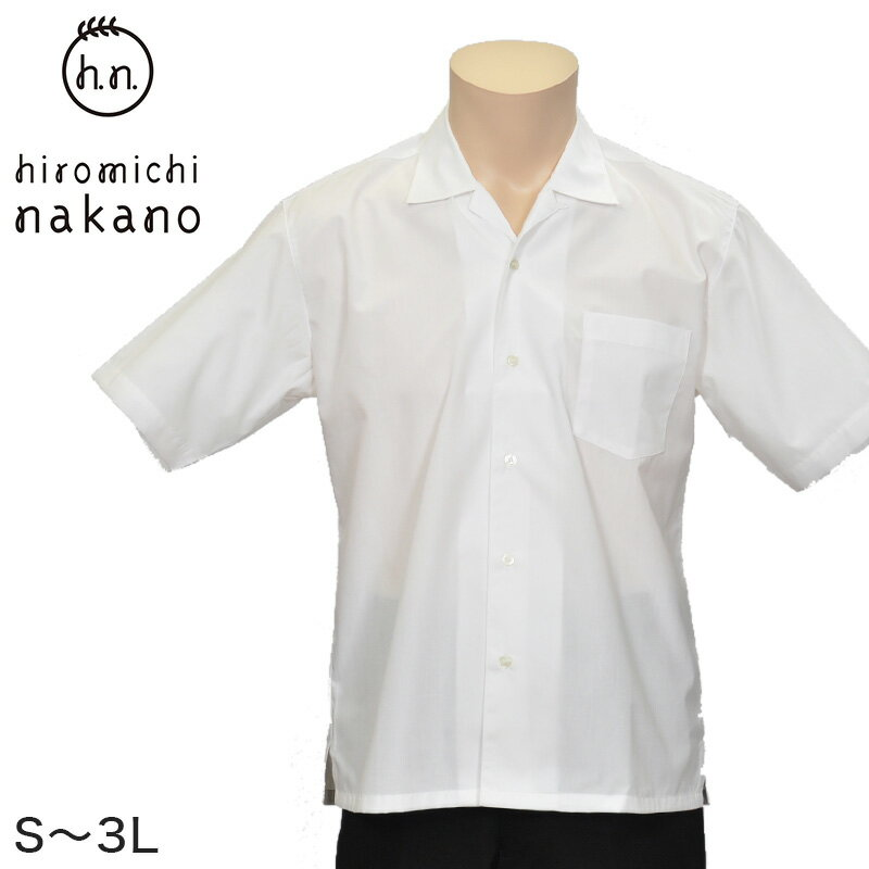 ヒロミチナカノ 学生用半袖開襟シャツ S〜3L ...の商品画像