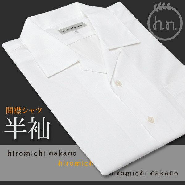 ヒロミチナカノ 学生用半袖開襟シャツ S〜3L...の紹介画像2