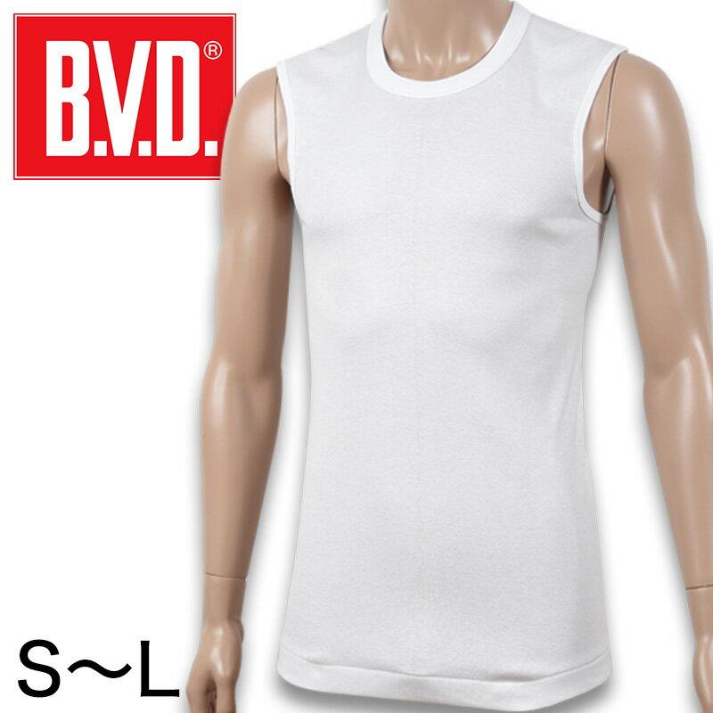 B.V.D. GOLD スリーブレスシャツ (S〜L) (BVD ゴールド インナーシャツ アンダーシャツ アンダーウェア アンダーウェアー ノースリーブシャツ 肌着 トップス インナー)